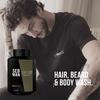Seb Man The Multi-Tasker Hair, Beard & Body Wash 250ml