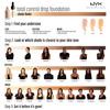NYX Prof. Makeup Total Control Drop Foundation Classic Tan TCDF12 13ml