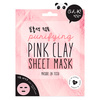 Oh K! Purifying Pink Clay Sheet Face Mask (18 g)